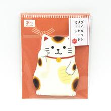 日本便簽留言卡  信息小卡片 貓犬魚花  和紙系列