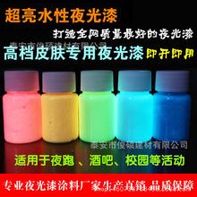 农药制剂BBFC7-725