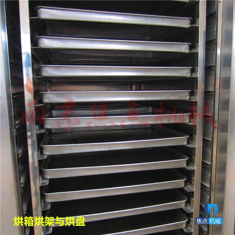热风循环烘箱_南京南京供应循环干燥烘箱热风循环烘箱
