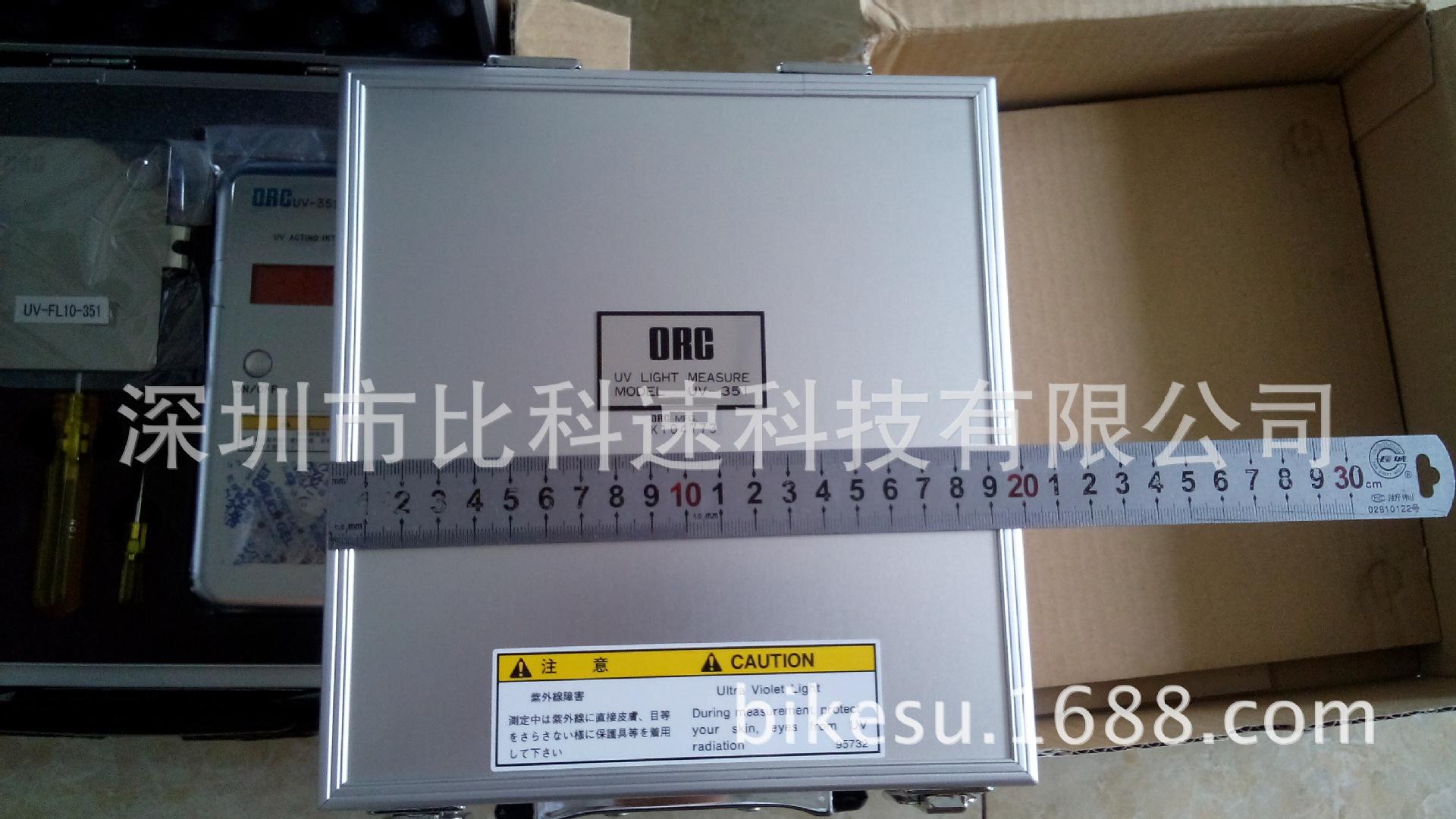 日本uv能量计_供应日本ORCUV-351能量计日本UVAORC351UV能量计