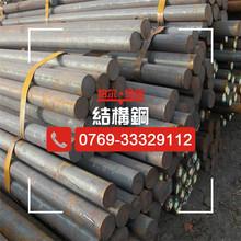 现货30CRMO合金结构钢棒 热轧退火AISI4130圆钢 可定尺开据切割