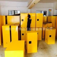深圳45加仑黄色可燃易燃液体危险化学品防火防爆工业安全柜、