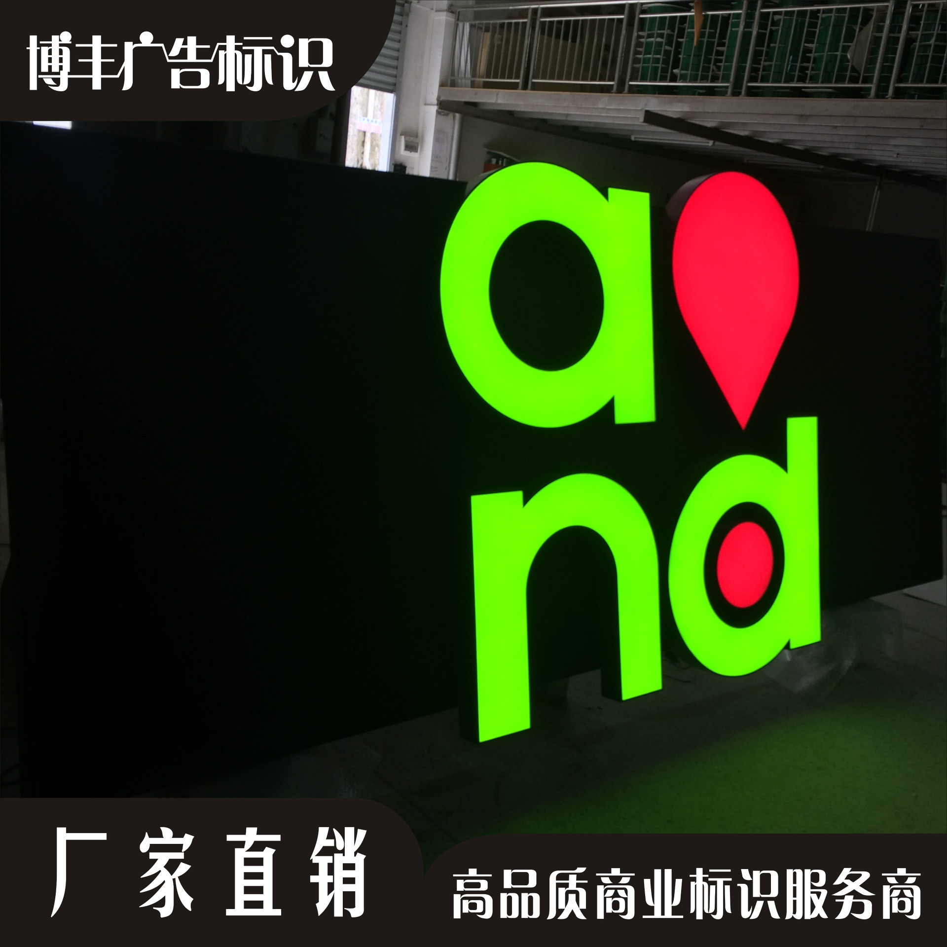 Figure 1--Taobao--made l--film AND-4