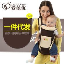 爱蓓优棉单双肩多功能四季婴儿背带两用款促销热卖款母婴批发21A