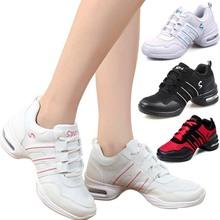 跳舞鞋网面增高女士广场舞蹈鞋现代舞软底爵士舞鞋运动小白鞋 女