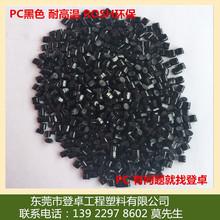 灌溉工具C6C-652166