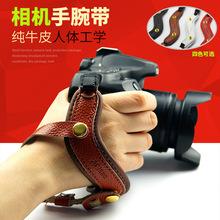 真皮单反相机手腕带 微单减压手带手绳舒适透气数码相机配件挂绳