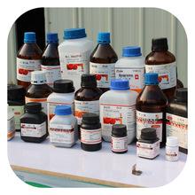 无水草酸AR 分析纯 CAS号: 144-62-7   500g 包装
