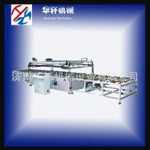 供應 濟南華軒專業制造織帶絲印機玻璃印刷機 玻璃烘干機量大優惠