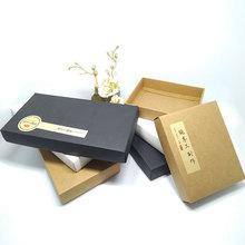 长方形包装纸盒定做中高档天地盖礼品纸盒钱包手套化妆品纸盒批发