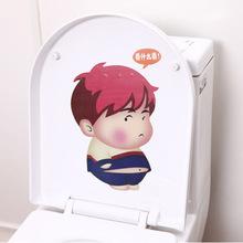 可爱卡通防水马桶贴 卫生间浴室DIY美化装饰贴纸 冰箱贴玻璃墙贴