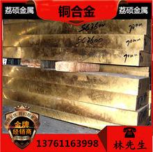 大量現貨 CZ120鉛黃銅 銅合金 CZ120鉛黃銅板 銅棒 銅管 規格齊全