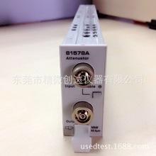 二手安捷伦/Agilent81578A的可变光衰减器模块现货,价格电联