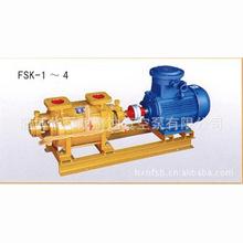 專業生產玻璃鋼耐腐蝕液環式真空泵及壓縮機組sk-6水環真空泵