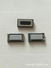 1206喇叭 蓝牙运动手环扬声器 微型语言定位跟踪器