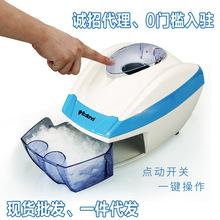 全自动家用刨冰机商用沙冰机绵绵冰碎冰机小家电礼品批发一件代发