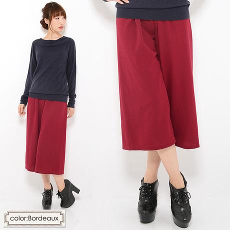 日系風 日本外貿原單 日本流行精品 直筒寬鬆版女裝長褲 批發工廠,批發,進口,代購