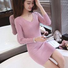 春裝新款女毛衣包臀 韓版V領修身顯瘦中長款純色針織打底連衣裙女