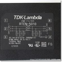 TDK-Lambda EMC三相電源濾波器 RTEN-5020 RTEN-5006 20A 6A 500V