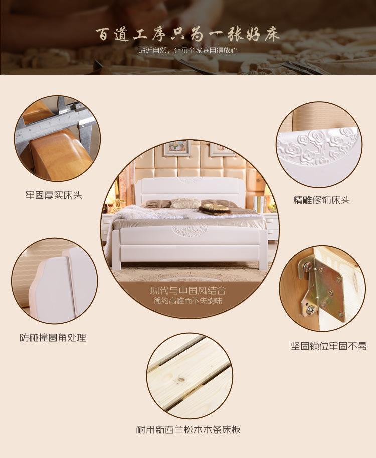 实木床1.8 1.5米双人橡木床中式高箱储物婚床