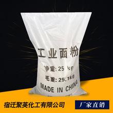 香港将开展《国旗及国徽条例》修订工作