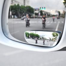 DM-070高清无边可调节小圆镜盲点镜 汽车后视镜广角长型盲点镜