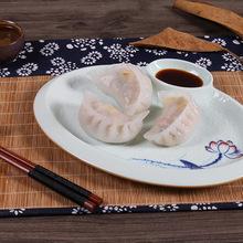 简约酒店陶瓷餐具 新中式椭圆形格盘 创意点心蘸料分隔瓷器盘