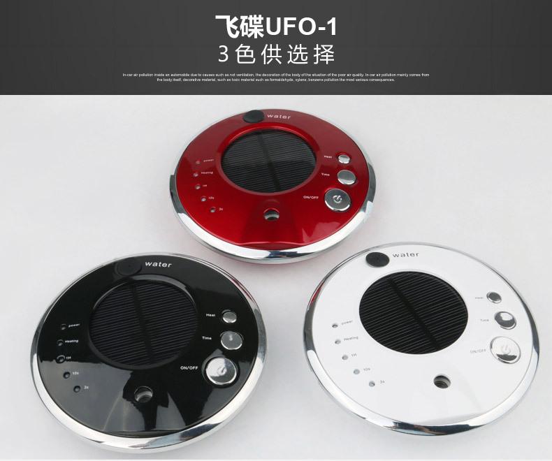 UFO-1详情20160414_19