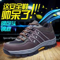Страхование труда мужские и женские Защитная обувь для альпинизма полностью Обувь для обуви кожаный Прямые продажи на заводе оптовые продажи