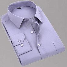 夏季薄款中老年人男長袖襯衫爸爸裝襯衫中年寬松寸衫老人襯衣春秋