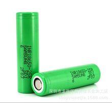 正品三星25R 锂电池 18650动力电池20A 3.7v 2500mAh动力电池