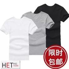 时尚都市纯色短袖男T恤 韩版男式外贸原单男装广告衫定制清仓