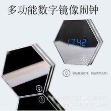 多功能鏡像鐘 LED電子鐘 USB充電鏡子燈鬧鐘 創意禮品