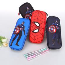 笔袋 蜘蛛侠美国队长硬壳大容量文具袋男生小学生铅笔盒厂家批发