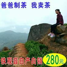 福建 新茶安溪感德鐵觀音茶葉  傳統消正工藝 耐泡 茶農直銷批發