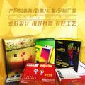 广东定做印刷包装盒精美设计各类产品彩盒创意包装盒纸盒包装厂家