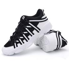 户外男鞋夏季网布运动鞋韩版男批发篮球鞋男士中帮休闲鞋透气单鞋
