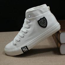 冬季新款高帮加绒帆布鞋男士韩版潮流保暖板鞋休闲鞋男鞋B5829-1