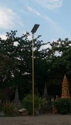70W太阳能一体化路灯 手机APP控制 品牌厂家多功能路灯