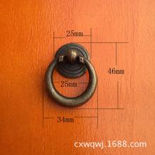 木盒仿古拉環單孔青古銅拉手 圓拉手抽屜廚柜用把手鋅合金