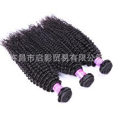 brazilian human hair kinky curl 工厂批发价格 真人发发帘