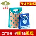 手提袋厂家定制服装纸袋礼品包装纸袋paper bag paper box
