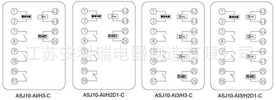 ASJ电流继电器