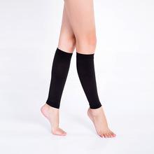 多功能護膝運動壓力襪 尼龍針織透氣防拉傷護膝護臂廠家批發