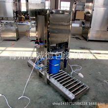 专业厂家定制生产设备 半自动中桶压盖机 性能稳定 品质保障