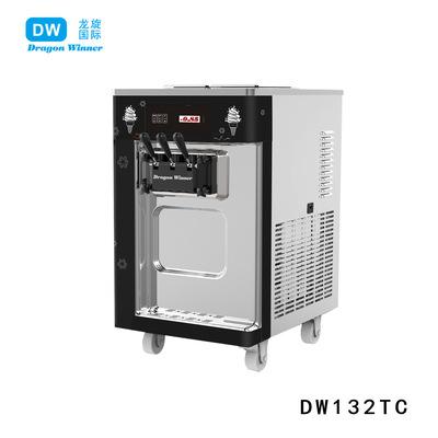 海川DW132TC台式连锁商用冰淇淋机 冰激凌机器 雪糕机 预冷保鲜