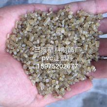 除味剂D5257-52575