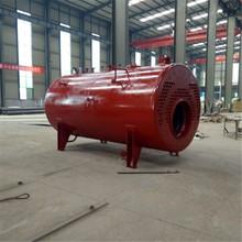 生产直销卧式全自动蒸汽锅炉  工业用高压燃油燃气蒸汽锅炉