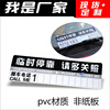 Temporary parking card, PVC phone, parking card, parking message, temporary parking card, customized advertisement.