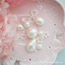 一包100个仿真ABS珍珠贴片福袋 发饰奶油手机壳diy配件
